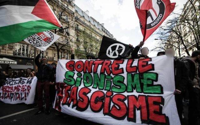 'Antifa' or 'anti-fascist' groups protest against Zionism in Paris.   Source: Action Antifasciste Paris-Banlieue on Facebook