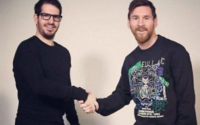 Moshe Hogeg with Leo Messi