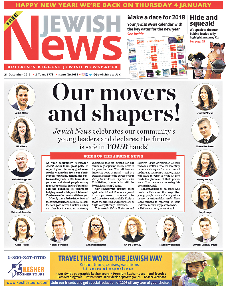 This week's front page, honouring our young leaders!