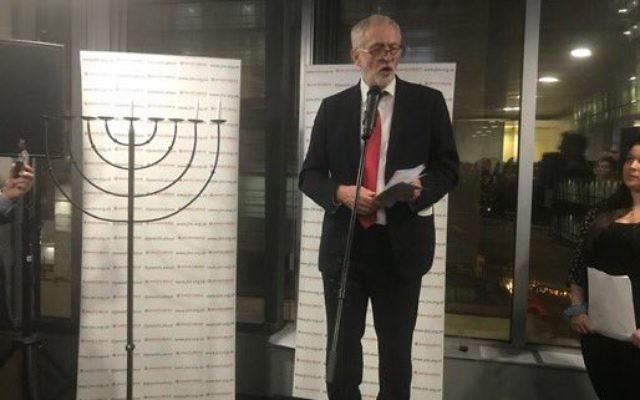 Jeremy Corbyn speaking at the Jewish Labour Movement's Chanukah Party  2017