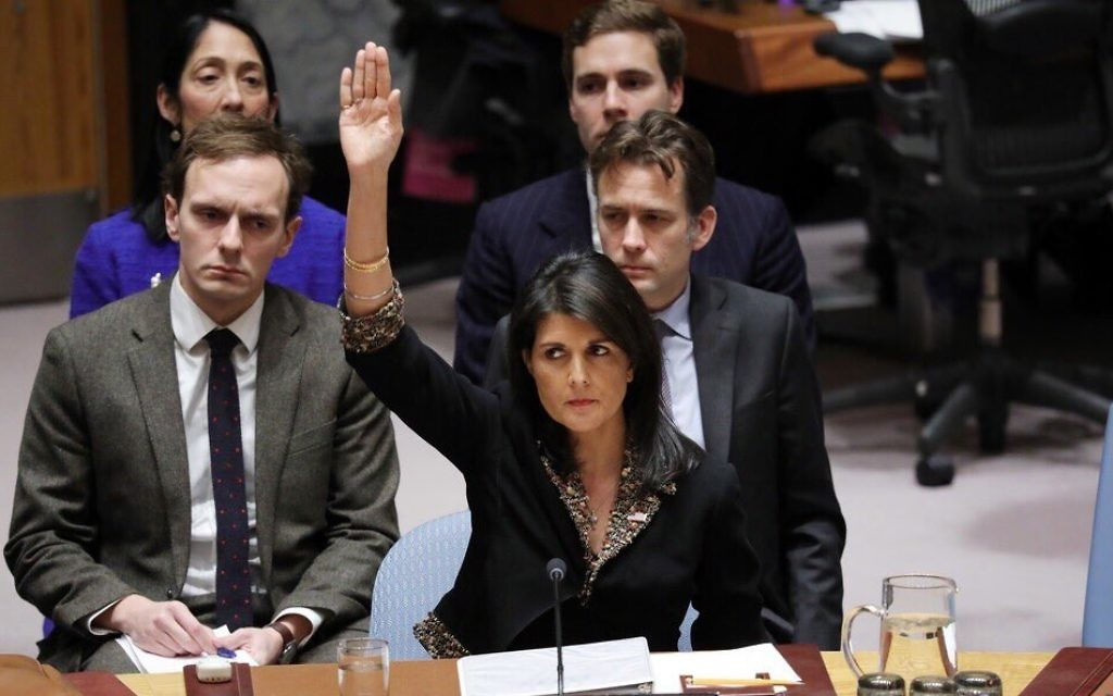 US to vote 'No' instead of abstain on UN resolution about Golan