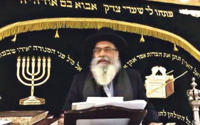 Rabbi Basouss