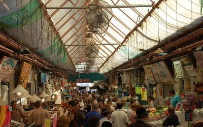 Jerusalem's famous Mahane Yehuda Market