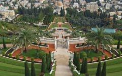 Bahá'í gardens in Haifa, Israel.