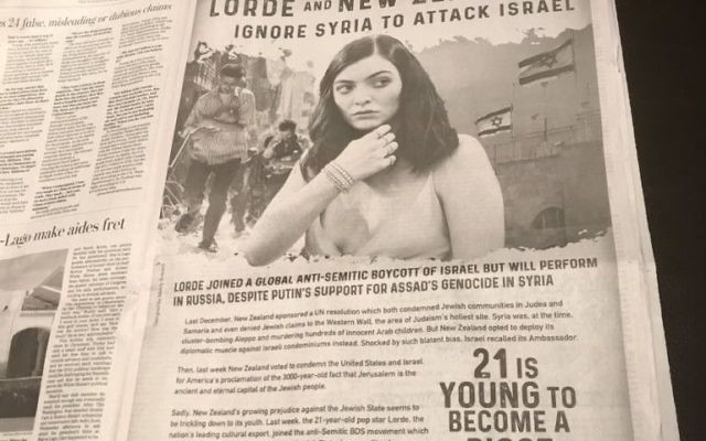 Rabbi  Shmuley Boteach's ad in the Washington Post