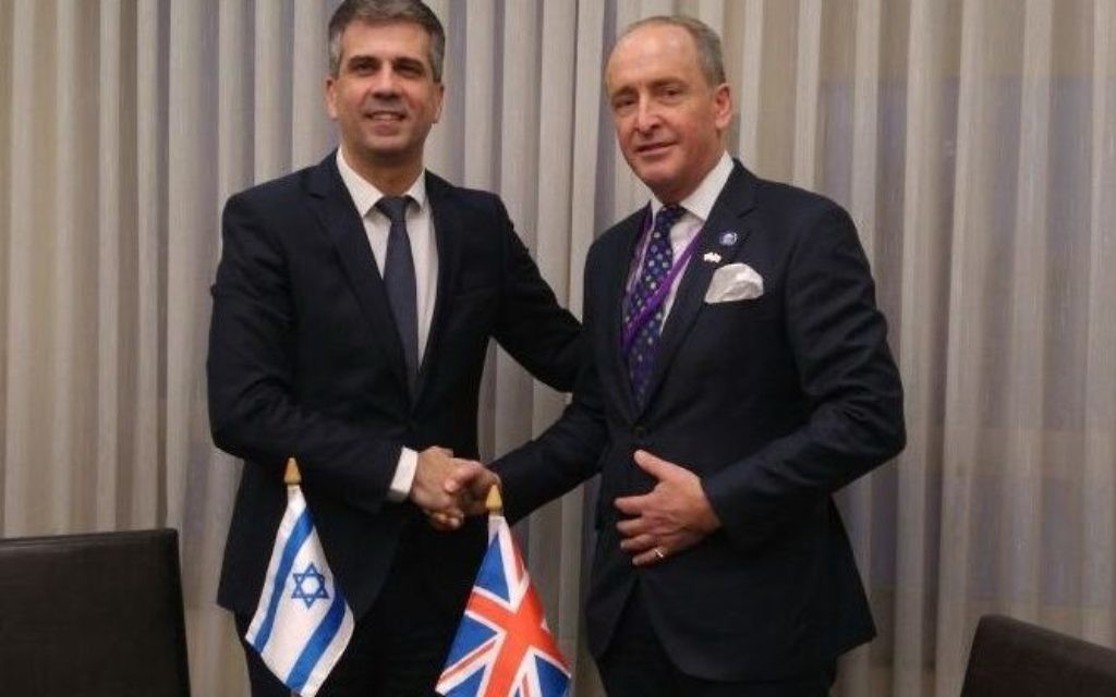 Lord Mayor of London visits Israel to boost bilateral ties