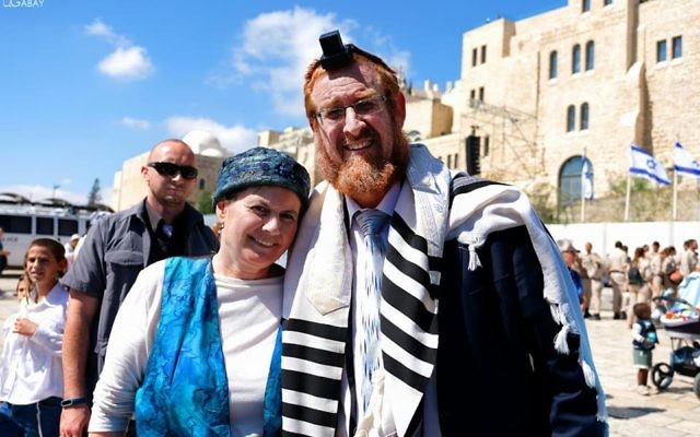 Yehuda Glick (right) with his now deceased wife Yaffa