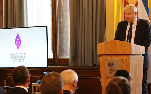 Boris Johnson speaking a the foreign office during the Holocaust Memorial Day event