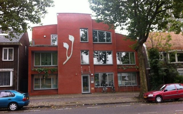 The Immanuel Hospice in Amsterdam was attacked by vandals in January