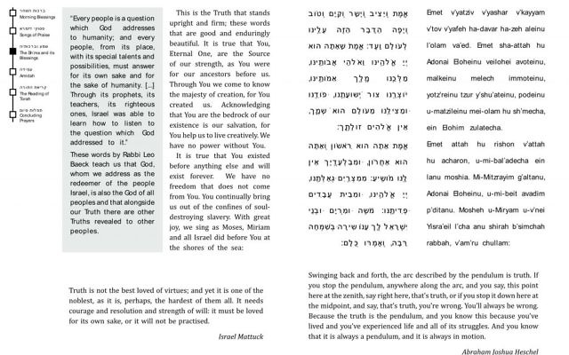 A sample page for the new Siddur