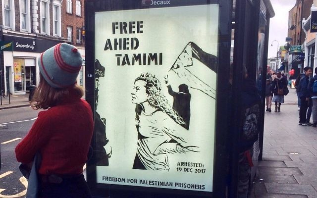 A poster depicting Ahed Tamimi   Source: @HamasInfoEn on Twitter