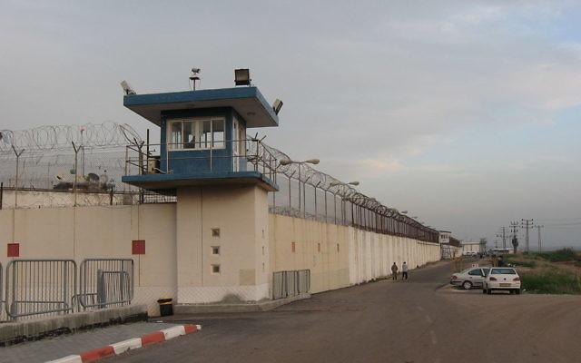 Shita (Shata) Prison in Israel