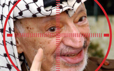 Yasser Arafat through the lens of a sniper scope. Israel failed to assassinate the PLO leader on numerous occasions