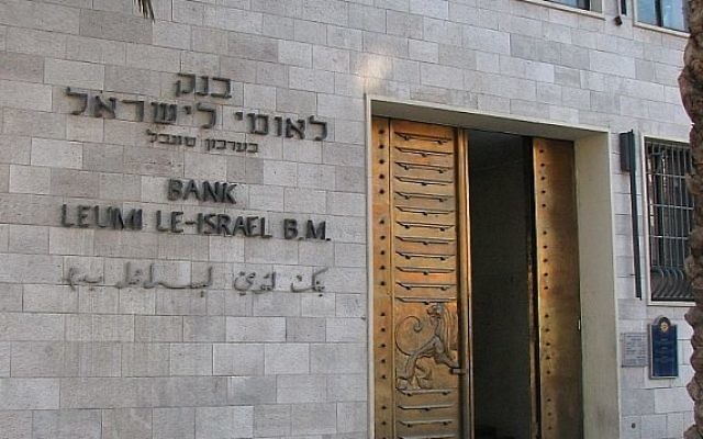 Bank Leumi in Jerusalem