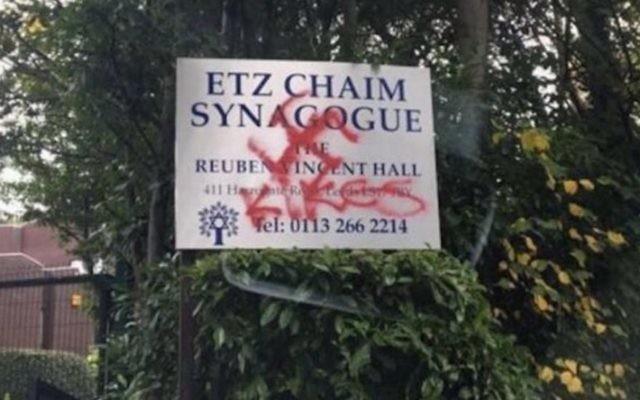 Graffiti daubed at Etz Chaim synagogue including a swastika and 'kikes'