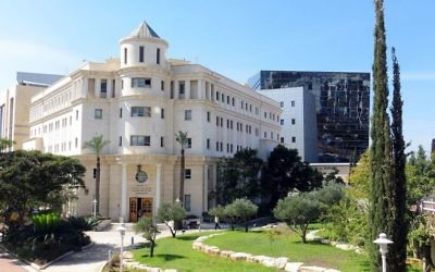 Part of Bar-Ilan University campus