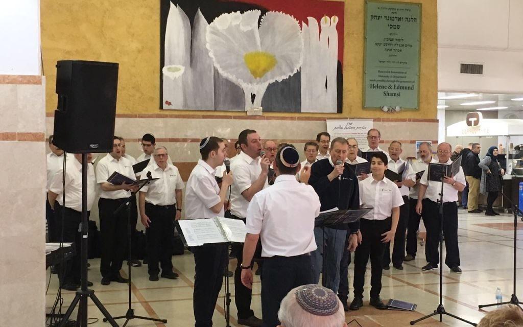 The Shabbaton choir during their performance at the Laniado Hospital, Netanya