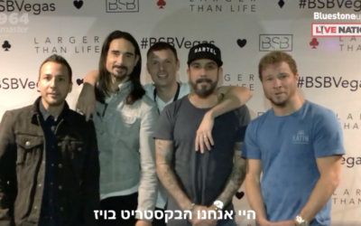 Backstreet Boys appear in a video on Ticketmaster Israel's Facebook page, announcing the show