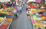 The colourful fruit and vegetables at Shuk HaCarmel