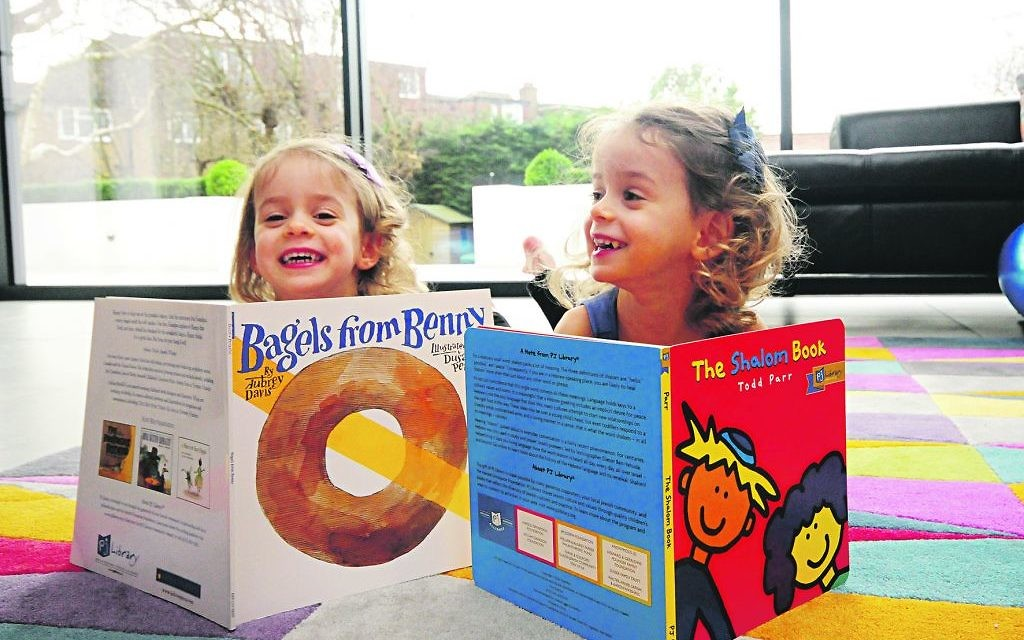 The 100,000th PJ Library book was delivered to Olive and Lexi Robinson, 3, from Finchley, in February 2018