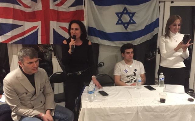 Left-right: Mark Lewis, Mandy Blumenthal, Harry Saul Markman, and Karma Feinstein Cohen executive director Of World Magshimei-Herut