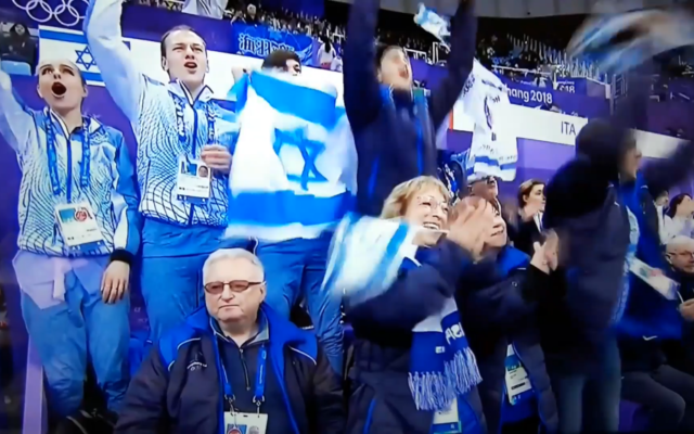 Supporters of the Israeli Winter Olympic team in South Korea