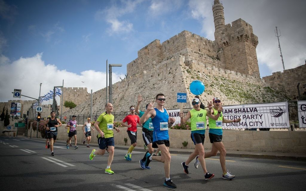 Thousands of runners take part in the 2018 international Jerusalem Marathon on March 9, 2018. Photo by: JINIPIX