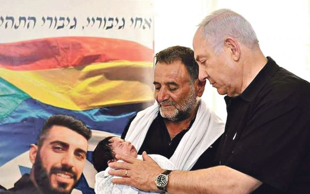 Afif with grandchild Ramos and Benjamin Netanyahu. Also pictured, his late son