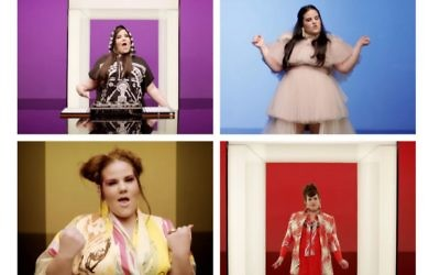 Screenshots from Netta Barzilai's Eurovision entry