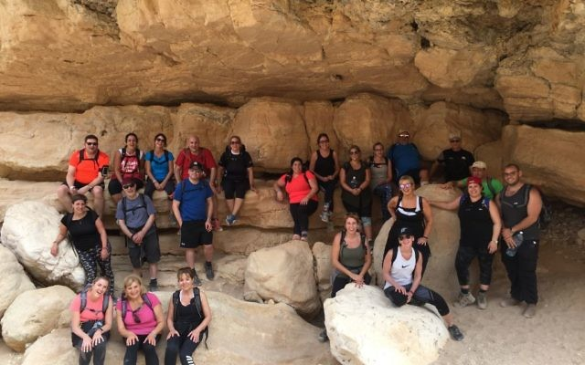 MDA trekkers in Israel, 2017
