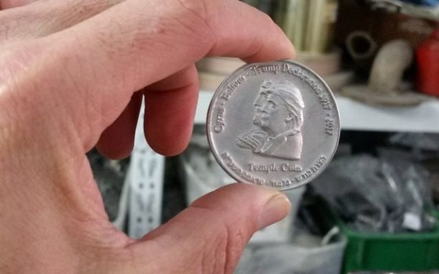 A minted coin with the head of President Donald Trump.   Source: Mikdash Educational Center Facebook page