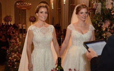 Brazil's first Jewish lesbian wedding held last week