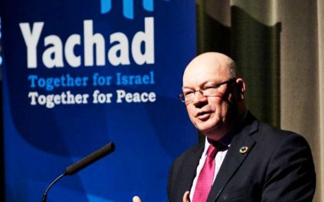 Middle East Minister Alistair Burt speaking at Yachad's event