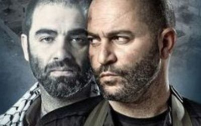 Two main protagonists of the Netflix hit Fauda