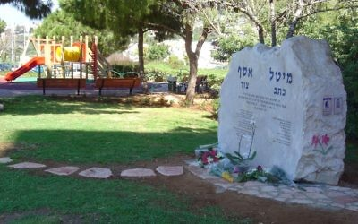 Haifa playground in memory of Asaf, Yossi Zur's son, killed 2003 during a bus bombing