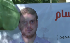 Fadi al-Batash (Screenshot from Youtube)