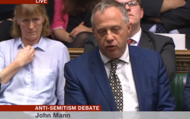 John Mann during his impassioned speech to the Commons