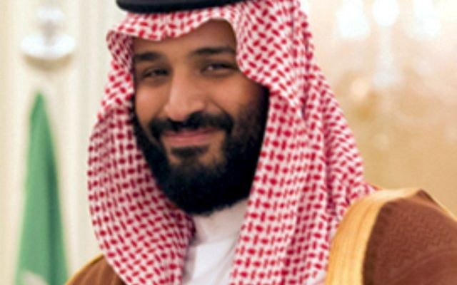 Mohammad bin Salman Al Saud, the crown prince.