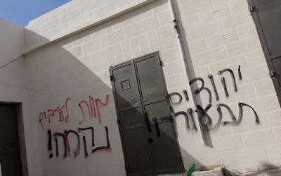 "Example of extremist graffiti on a Palestinian house outside Ma'ale Levona, which reads ""Jews Wake Up!"", ""Death to the Arabs"", ""Revenge!"" (31 January 2014)"