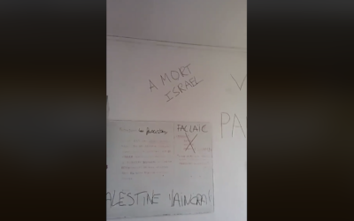 A view of the office of the French Jewish Students Union at the University of Paris. (Screenshot from Facebook/Radio Shalom)