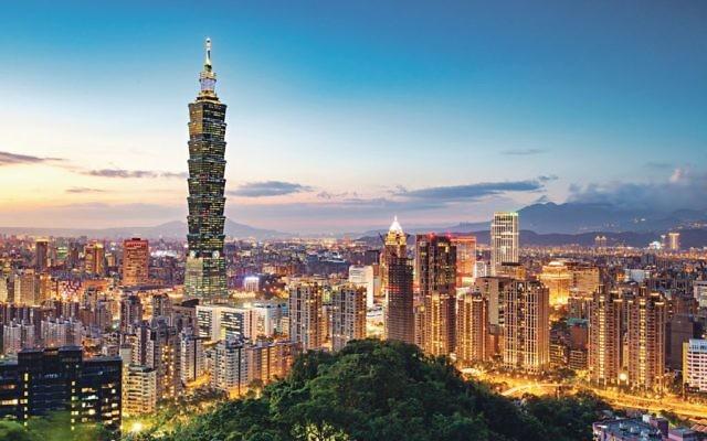 Soaring skyline, framed by the Taipei 101 skyscraper