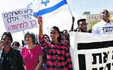 Israelis and African asylum seekers protest outside Netanyahu's office