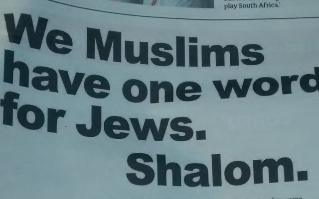 The advert which appeared in Friday's Metro newspaper