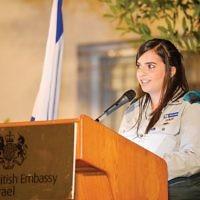 Keren Hajioff   Photo by Yossi Zeligar/Nikoart