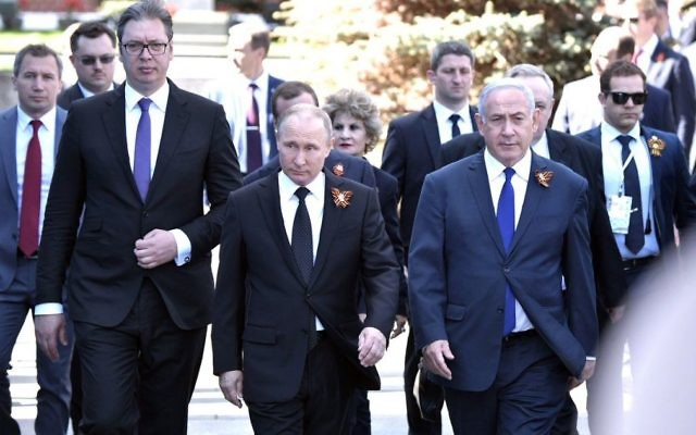 Benjamin Netanyahu with Vladimir Putin at the Military parade on Red Square marking the 73rd anniversary of Victory in World War II
