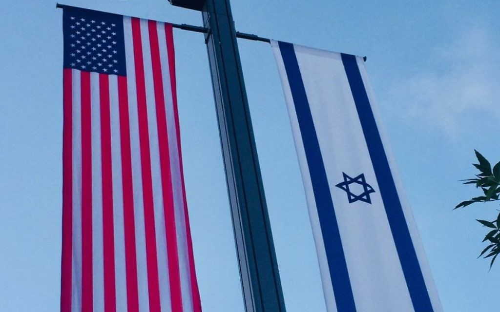 Israeli and American flags adorned lamp-posts around Jerusalem