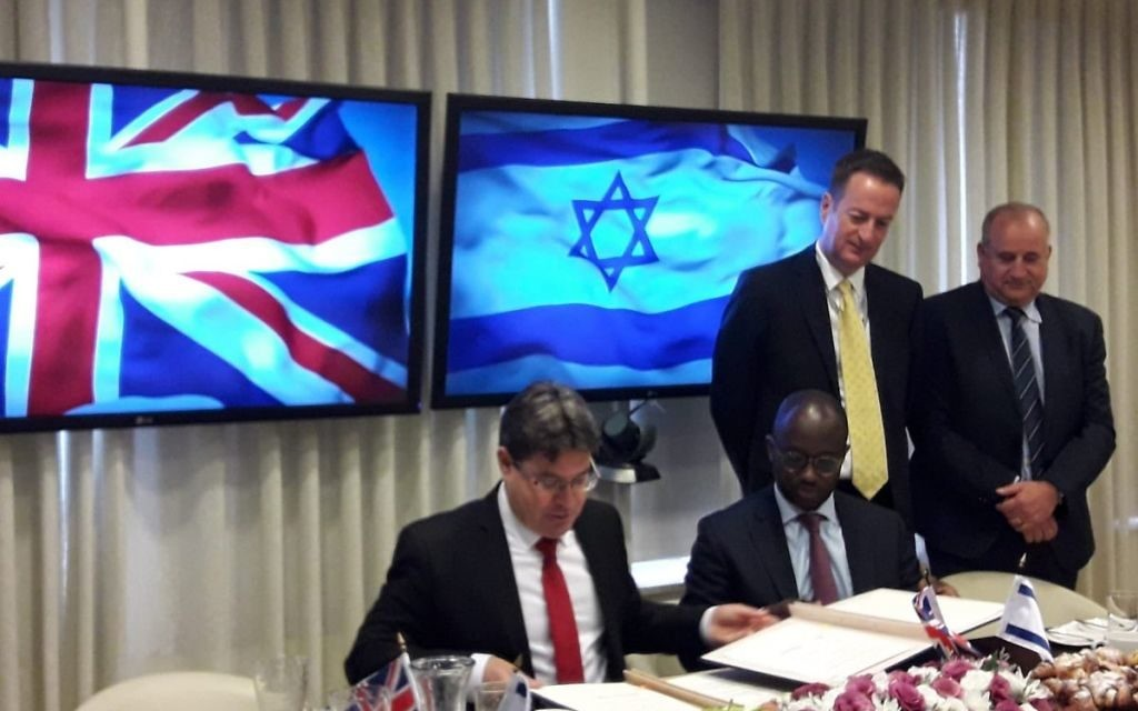 Science Ministers Ofir Akunis & the UK's Sam Gyimah signed a memorandum of understanding to strengthen  Israel-UK cooperation in research & innovation.