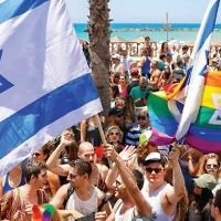 Gay pride parade in Tel Aviv, Israel. 2017