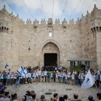 Israelis celebrate Yom Yerushalayim (Jerusalem Day), outside the walls of Jerusalem's Old City.   Credit: Ancho Gosh