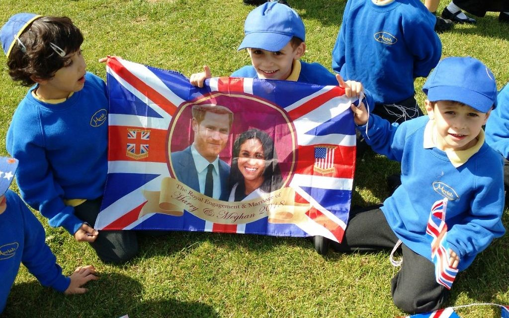 Moriah School pupils celebrate the Royal Wedding
